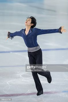 Koshiro Shimada of Japan competes during the junior men free skating on day three of the ISU Junior Grand Prix of Figure Skating on August 27 2016 in...
