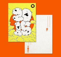 2015 Year of Sheep - 김가든 Kimgarden