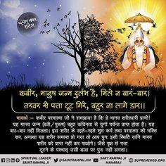 Spiritual Words, Ciri, Spirituality, God, Memes, Youtube, Movie Posters, Krishna Bhagwan, Dios