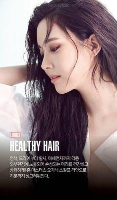 160425 ELLA magazine SNSD Seohyun