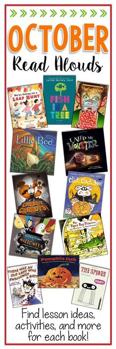 October Read Alouds--- Ideas, freebies, and giveaway!!