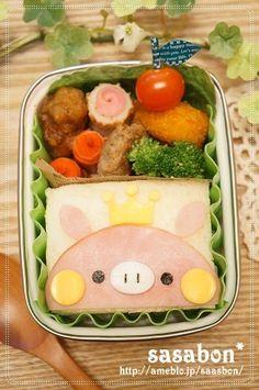 Pig Ham Bento
