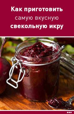 Kvass is a traditional beverage from many cultures. This beet kvass is a simple, easy-to-make and inexpensive way to take in a cultured beverage. Chutneys, Beet Kvass, Fermentation Recipes, Flu Prevention, Salsa Picante, Pickled Beets, Fermented Foods, Kombucha, Beetroot