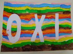 ΤΟ ΠΑΙΧΝΙΔΟΣΧΟΛΕΙΟ ΜΑΣ Birthday Cake, Desserts, Food, Tailgate Desserts, Deserts, Birthday Cakes, Essen, Postres, Meals