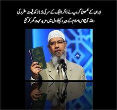 Shia iran Islam Religion, Iran, Baseball Cards