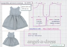 Designer Kids Clothing For Years Baby Girl Dress Patterns, Baby Dress Design, Baby Clothes Patterns, Sewing Patterns For Kids, Dress Sewing Patterns, Clothing Patterns, Kids Clothing, Baby Girl Party Dresses, Cute Girl Dresses