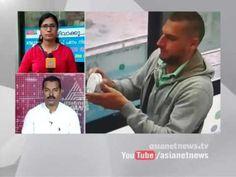 Three-member international team behind ATM heist | FIR 9 Aug 2016 എടിഎം തട്ടിപ്പിന് പിന്നിൽ രാജ്യാന്തര സംഘം;…