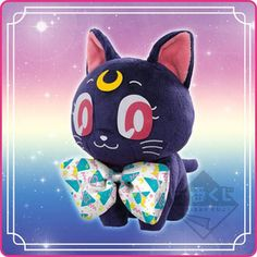 Preorder Sailor Moon Sailormoon Luna Plush Doll Prize C NOT Figure wand watch A