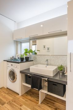 Dressing Room, Washing Machine, Home Appliances, Kitchen, Design, Home Decor, Instagram, House Appliances, Walk In Closet