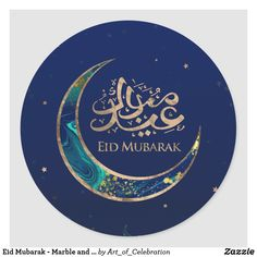 Eid Mubarak Logo, Eid Mubarak Stickers, Eid Stickers, Eid Mubarak Wishes, Round Stickers, Custom Stickers, Islamic Art, Trust Quotes, Logo Design