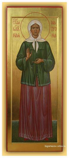 Byzantine Icons St. Matrona of Moscow