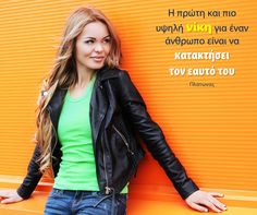 Red Leather, Leather Jacket, Quotes, Jackets, Fashion, Studded Leather Jacket, Quotations, Down Jackets, Moda