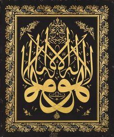 """H. 1286 (1869) tarihli. """"O Allah ki O'ndan başka ilah yoktur ve âlemlerin Rabbidir"""" Boyut: 62 x 51.5 cm (Sakıp Sabancı Müzesi, 130-0245-MSF) Mehmed Şefik"""