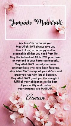 Best Islamic Quotes, Beautiful Islamic Quotes, Islamic Inspirational Quotes, Muslim Quotes, Religious Quotes, Motivational Quotes, Juma Mubarak Quotes, Juma Mubarak Images, Jummah Mubarak Dua