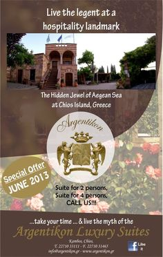 Argentikon Newsletter June 2013 Chios, Take Your Time, Hospitality, Artworks, Greece, Advertising, June, Island, Luxury