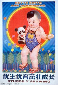 The Unintended Consequences Of China's One-child Policy