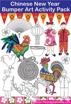 Chinese New Year Bumper Art Activity and... by The Imagination Box | Teachers Pay Teachers