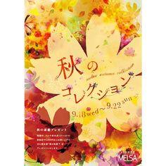 Flugblatt Design, Flyer Design, Print Ads, Poster Prints, Leaflet Design, Japanese Poster, Japanese Graphic Design, Poster Layout, Web Banner