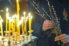 Palm Sunday is known as Willow Sunday in Russia. Willow goes into blossom fairly early in northern latitudes. As Jesus arrived in Jerusalem, the celeb. Worship Images, Orthodox Easter, Mary And Martha, Christian Artwork, Christ Is Risen, Palm Sunday, Holy Week, Family Album, Orthodox Icons