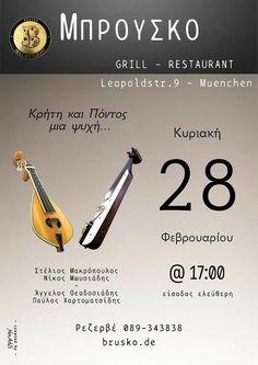 Livemusik am 28. Februar im Brusko. Eintritt ist frei.   Brusko Grill Restaurant  www.brusko.de #Brusko #Grill #Restaurant #Muenchen #Schwabing #Event #Livemusik #Griechischesrestaurant #Greek #Party #Eventlocation