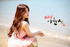 I can't even handle how pretty she is...It's kind of ridiculous. :) (You're the Best Lee Soon Shin)