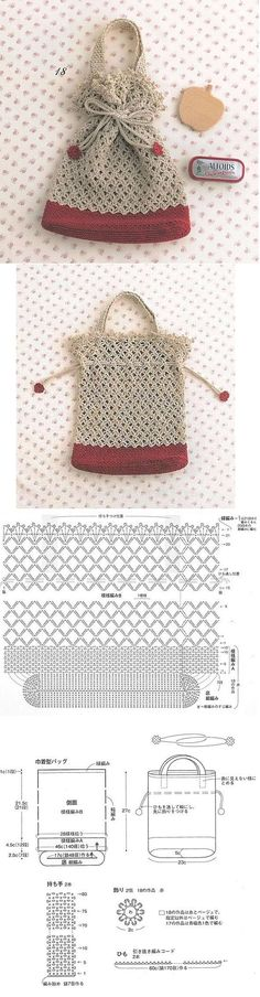 sweet crochet pouch <3<3<3 I really like the crochet pattern for the center part of the purse.