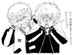 Fnaf Anime, Otaku Anime, Manga Anime, Kawaii Anime, X Smiley, Tokyo Ravens, Anime Lindo, Cute Anime Wallpaper, Cute Anime Guys