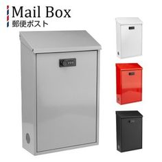 Mailbox, Filing Cabinet, Lockers, Locker Storage, Furniture, Home Decor, Products, Homemade Home Decor, Mail Drop Box