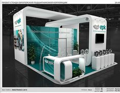 EPK Exhibition Stall Design, Exhibition Stands, Exhibit Design, Exhibition Ideas, Kiosk Design, Display Design, Expo Stand, Paper Lampshade, Stand Design