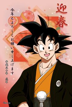 Goku in traditional Japanese clothes♡♡♡♡>//w//<