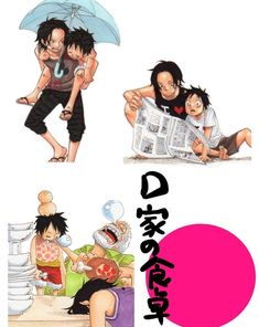 Tags: Anime, Fanart, ONE PIECE, Monkey D. Luffy, Portgas D. Ace