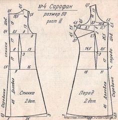 Готовые выкройки платьев в натуральную величину 46
