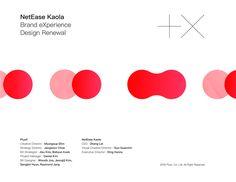 중국 왕이 카올라 브랜드 경험디자인 리뉴얼 프로젝트. Netease Kaola Brand eXperience Design Renewal / Plus X / 신명섭 : 네이버 블로그 Poster Design, Poster Layout, Print Design, Logo Design, Editorial Layout, Editorial Design, Presentation Layout, Information Design, Ui Web