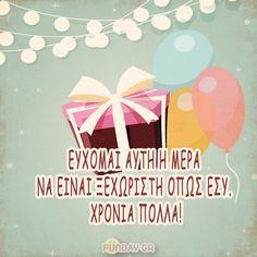 100 Ευχές Γενεθλίων για τους Κολλητούς Φίλους και όλους τους Αγαπημένους σας Birthday Quotes, Birthday Wishes, Happy Birthday, Ely, Happy Name Day, Make A Wish, Emoticon, Best Quotes, Birthdays