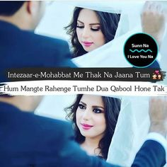 Qubool ho gyi tbhi to tu meri kismat me na hokar mere dil mein hai❤❤ Love Promise Quotes, True Love Qoutes, Muslim Love Quotes, Love Song Quotes, Secret Love Quotes, Love Picture Quotes, First Love Quotes, Couples Quotes Love, Love Husband Quotes