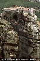 アトス半島メテオラ修道院群の聖ステファノス修道院