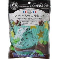 Kanro Maison de Confiserie Mint Chocolate Star Hard Candy