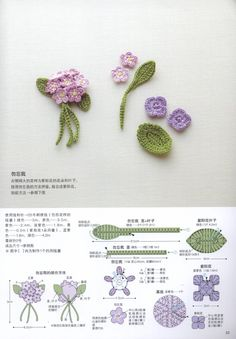 Shawls, stoles, flowers, hats, amigurumi, beaded edgings #Japanese #crochet #book