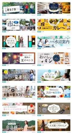 色んなシーンで使えそうな帯/フォントデザイン Japan Graphic Design, Graphic Design Brochure, Graphic Design Posters, Facebook Cover Design, Page Layout Design, Logos Retro, Food Banner, Fashion Banner, Web Banner Design