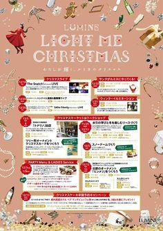 ルミネ荻窪 | LUMINE Design Girl, Ad Design, Flyer Design, Book Design, Christmas Poster, Christmas Design, Christmas Flyer, Dm Poster, Poster Layout