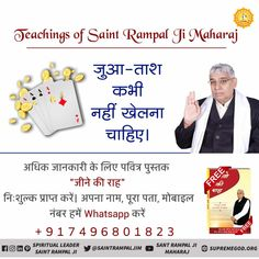 #SpiritualTeacher_SaintRampalJi Hindu Quotes, Gita Quotes, God Healing Quotes, Spiritual Quotes, Believe In God Quotes, Quotes About God, Hindi Attitude Quotes, What Is Meditation, Bible Studies For Beginners