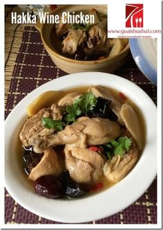 Healthy Desserts That You Can Easily Cook Bar Restaurant Design, Restaurant Recipes, Asian Recipes, Mexican Food Recipes, Asian Foods, Chinese Recipes, Hakka Recipe, Chinese Cooking Wine, Chinese Food
