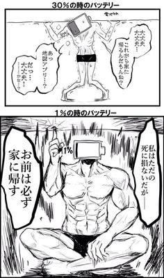雪蜜柑⛄️ (@yukimikaan) さんの漫画 | 18作目 | ツイコミ(仮)