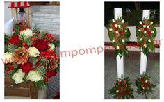 ΣΤΟΛΙΣΜΟΣ ΓΑΜΟΥ - ΒΑΠΤΙΣΗΣ :: Στολισμός Γάμου Θεσσαλονίκη και γύρω Νομούς :: ΧΡΙΣΤΟΥΓΕΝΝΙΑΤΙΚΟΣ ΣΤΟΛΙΣΜΟΣ ΓΑΜΟΥ ΣΤΟ ΩΡΑΙΟΚΑΣΤΡΟ - ΚΩΔ: CRIS-012 Christmas Wreaths, Weddings, Holiday Decor, Home Decor, Christmas Swags, Homemade Home Decor, Bodas, Holiday Burlap Wreath, Wedding