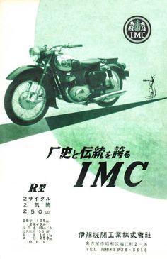 1956年 IMC 125cc 250cc 伊藤機関工業株式会社(名古屋市昭和区)