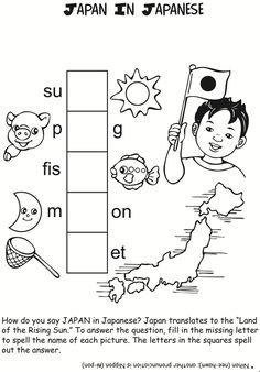 map of japan lessons on japan edu pinterest worksheets japan and geography. Black Bedroom Furniture Sets. Home Design Ideas