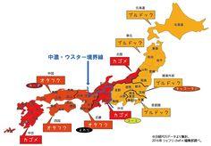 最新版 地域別ソースの勢力図 見えてきた中濃・ウスター境界線   シェフリ chef-ri