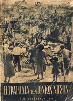 The Great 1953 Ionian Earthquake struck the southern Ionian Islands on August 12, 1953. Beginning on 8 August there were over 113 recorded earthquakes in the region between Kefalonia and Zakynthos, but the most destructive was the earthquake of August 12th. That earthquake struck at 11.24 local time and measured 7.2 on the surface wave magnitude scale and caused widespread damage throughout the islands of Kefalonia and Zakynthos.