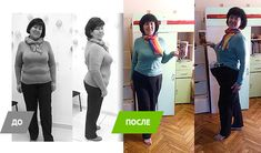 Презентация Energy Diet HD - Функциональное питание - Магазин - Официальный интернет-магазин NL International