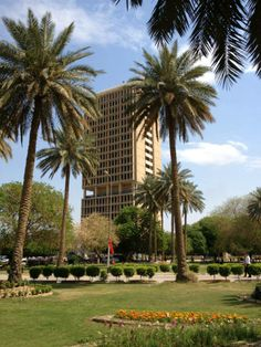 University of Baghdad جامعة بغداد